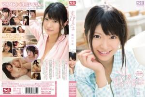 Phim sex Nhật Bản gái xinh 18 tuổi