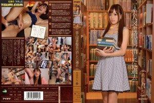 Ép cô giáo làm tình trong thư viện